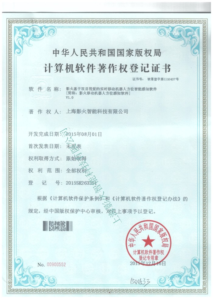 patent-4